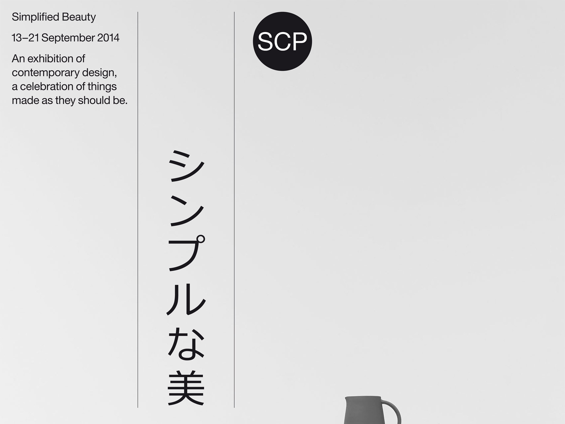 SCP_Simplified_Beauty_Supplement_2014-1
